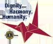 LCI Pres 2016-17 Logo